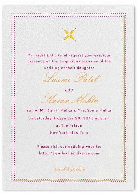 Bible Verses For Wedding Invites ~ Wedding Invitation