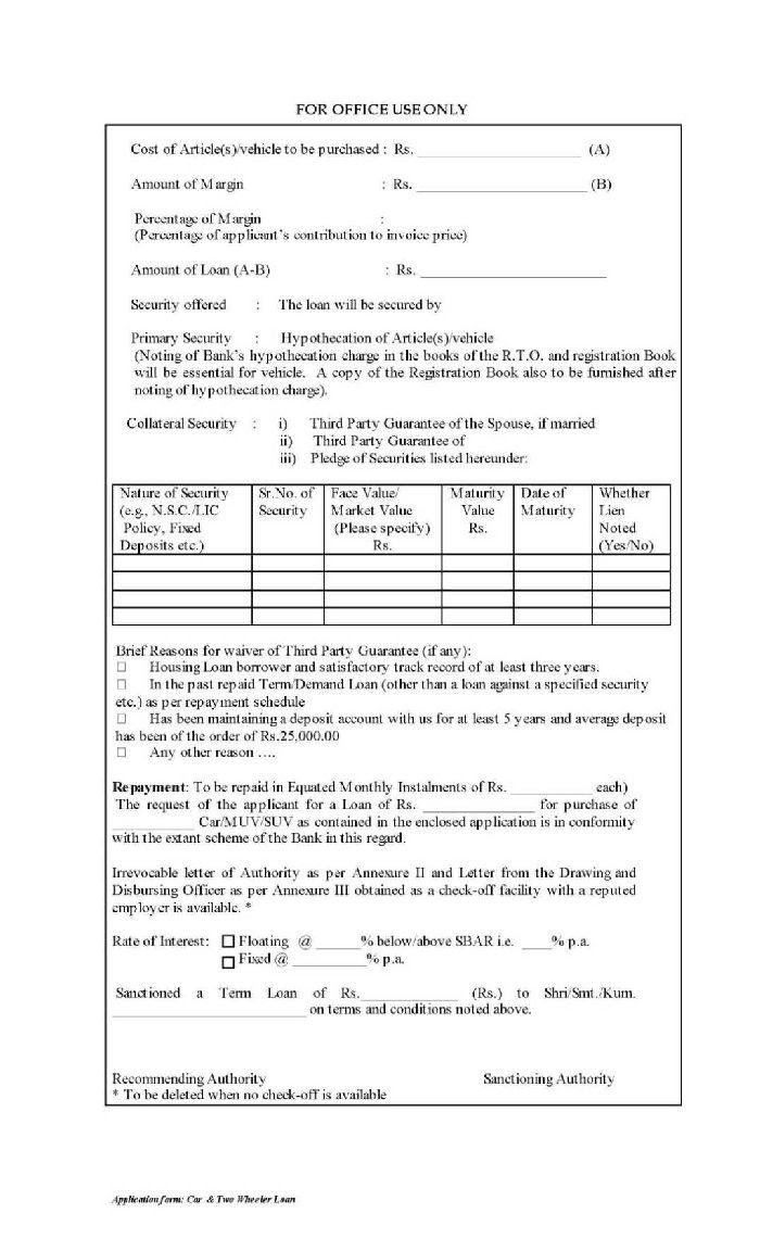 bank online application form 2014