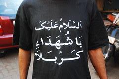 I Was Born A Muslim I Am Proud To Be A Shia by firoze shakir photographerno1