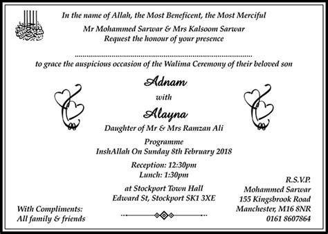 Muslim Wedding Invitation Matter For Friends   Wedding