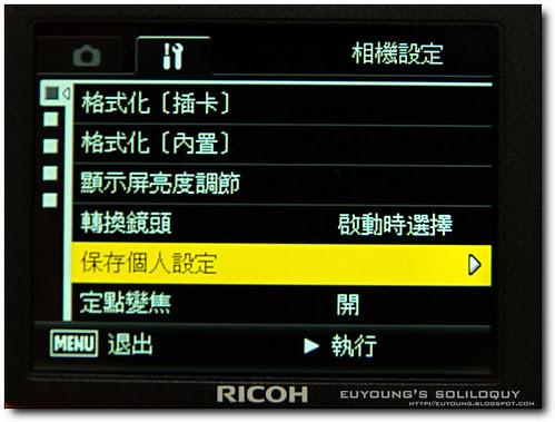 GX200_menu_30 (euyoung's soliloquy)