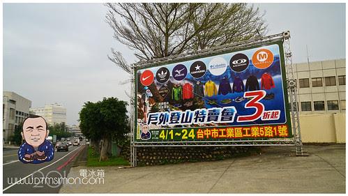 水哥特賣台中201601.jpg