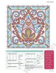 Cross Stitch Gold Issue, №103-2013