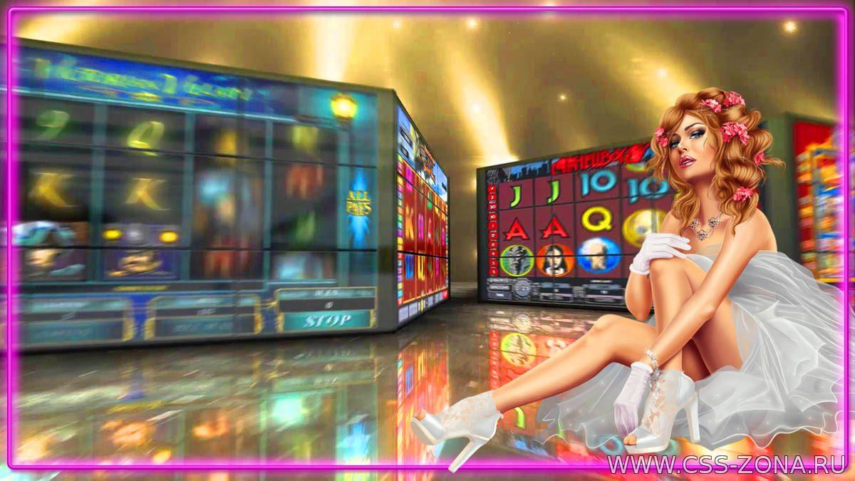 Рейтинги онлайн казино какое лучше