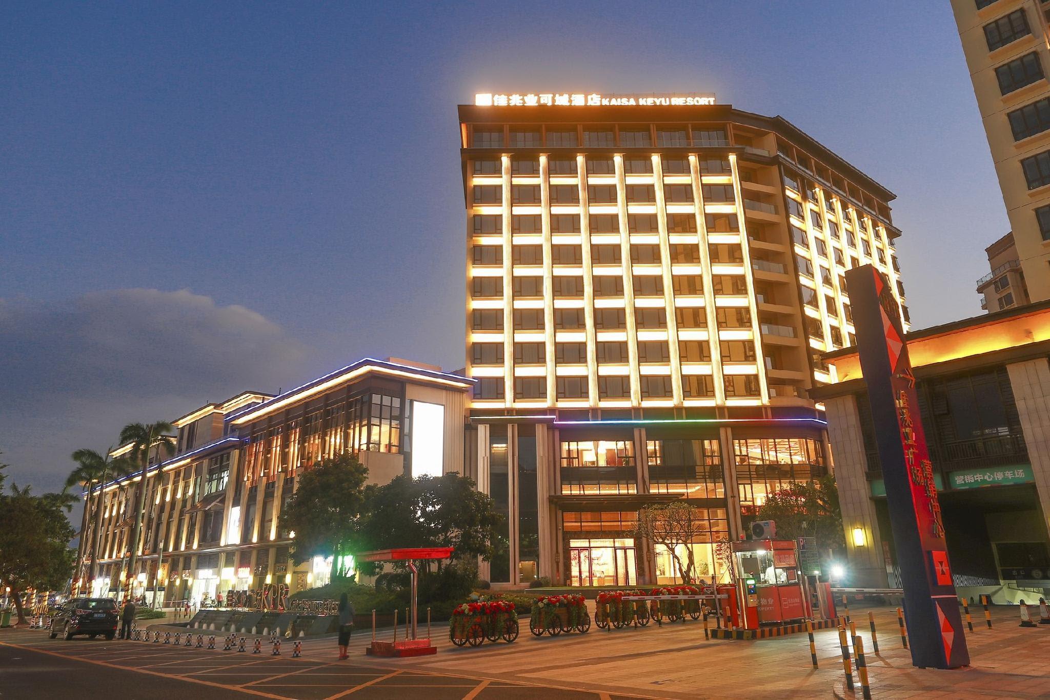 Discount Kare Prime Hotel Shenzhen Dapeng
