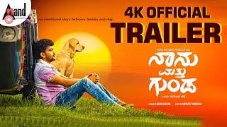 Naanu Matthu Gunda Kannada Movie (2020) | Cast | Trailer | Songs | Release Date