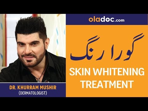 Rang Gora Karne Ka Tarika - Skin Whitening Treatment Urdu Hindi