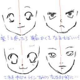 7 個人的な絵の描き方とか