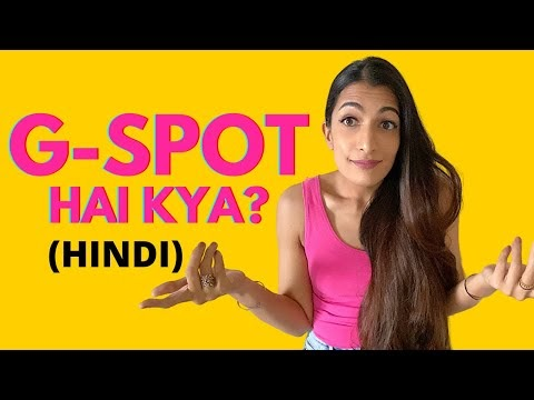 How To Find Your G Spot If You Re a Girl, G Spot kya Hota Hai, G-SPOT Hai Kya?
