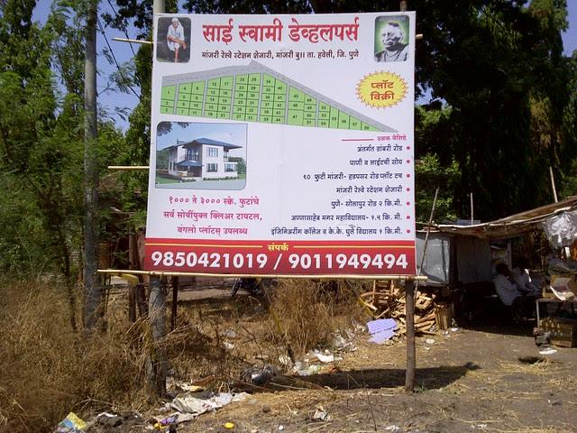 Bungalow Plots near Manjri Railway Station - Visit Dreams Avani, 1 BHK & 2 BHK Flats on Shewalwadi Road, near Manjri Stud Farm, off Pune Solapur Highway, at Manjri Budruk Pune, 412 307