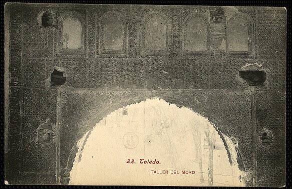 Taller del Moro hacia 1900. Foto Lacoste