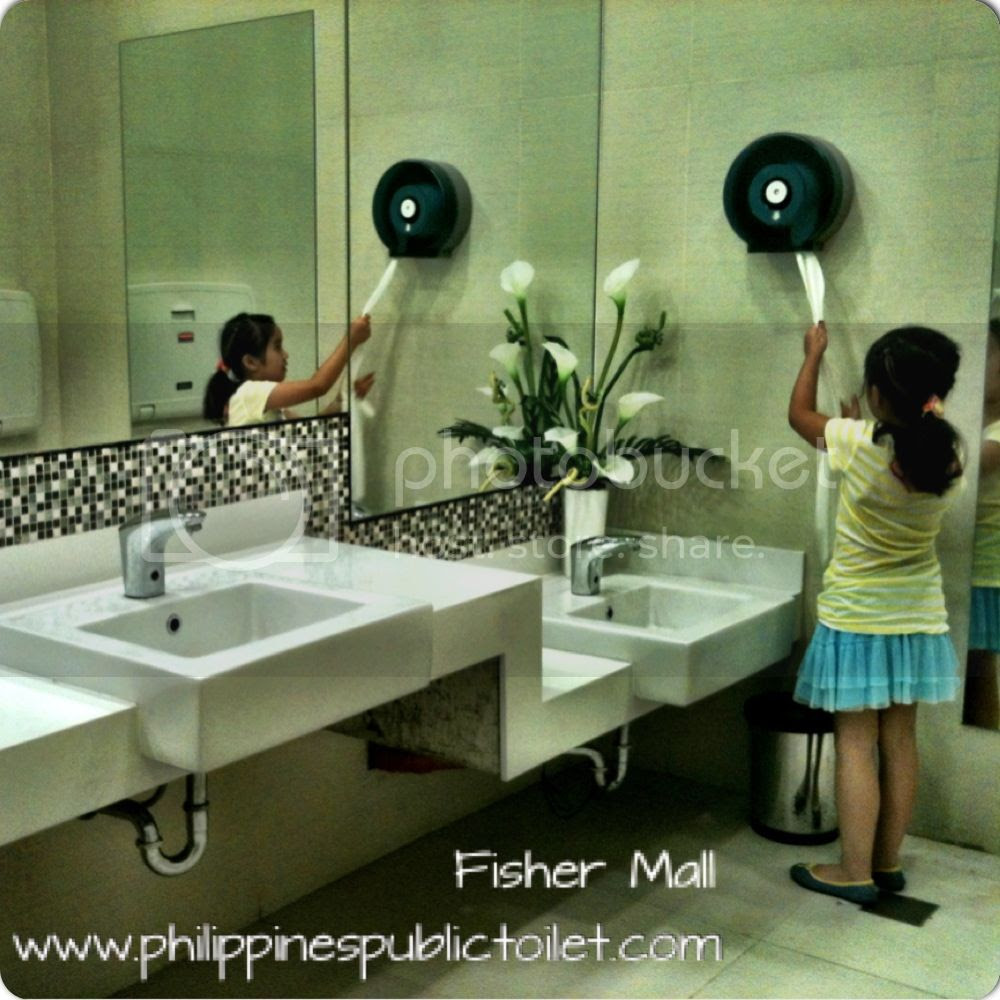 photo philippines-public-toilet-fisher-mall-quezon-city-02.jpg