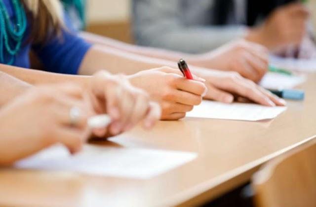 OTET Admit Card 2021: ओडिशा शिक्षक पात्रता परीक्षा के एडमिट कार्ड जारी, परीक्षा 9 अप्रैल को होगी आयोजित