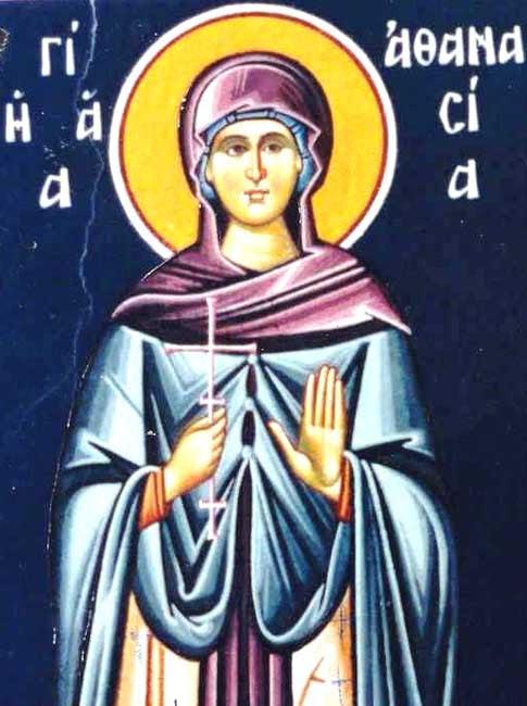 img St Athanasia