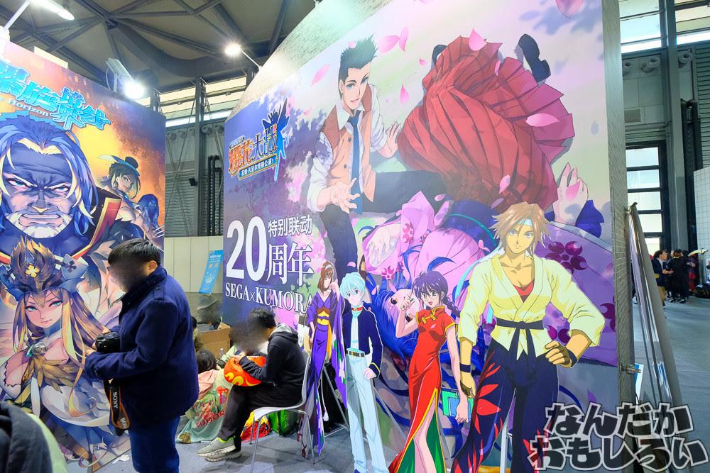 中国イベントのブースで展開していたサクラ大戦ブース 花組メンバー