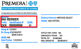 United Healthcare Policy Number On Insurance Card