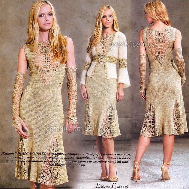 Vestidos elegantes con elementos de encaje irlandés.  Descripción Esquema de hacer punto