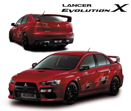 Daihatsu Car Wallpaper: CAR WALLPAPER: Misubishi Lancer Evolution