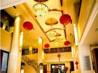 Price Hangzhou New Xilai Hotel
