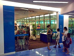 Clementi Public Library
