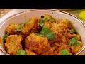 Chicken Mughlai Tikka Recipe