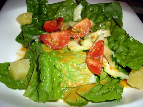 House Salad with Ginger Dressing