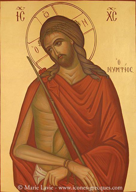 Jesus Christ l'Epoux - ho Nymphios - Ο Νυμφίος