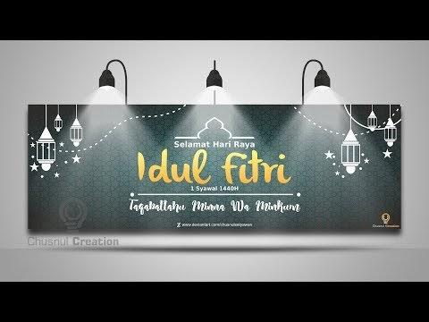 Banner Ucapan Selamat Hari Raya Idul Fitri 2020 - desain ...