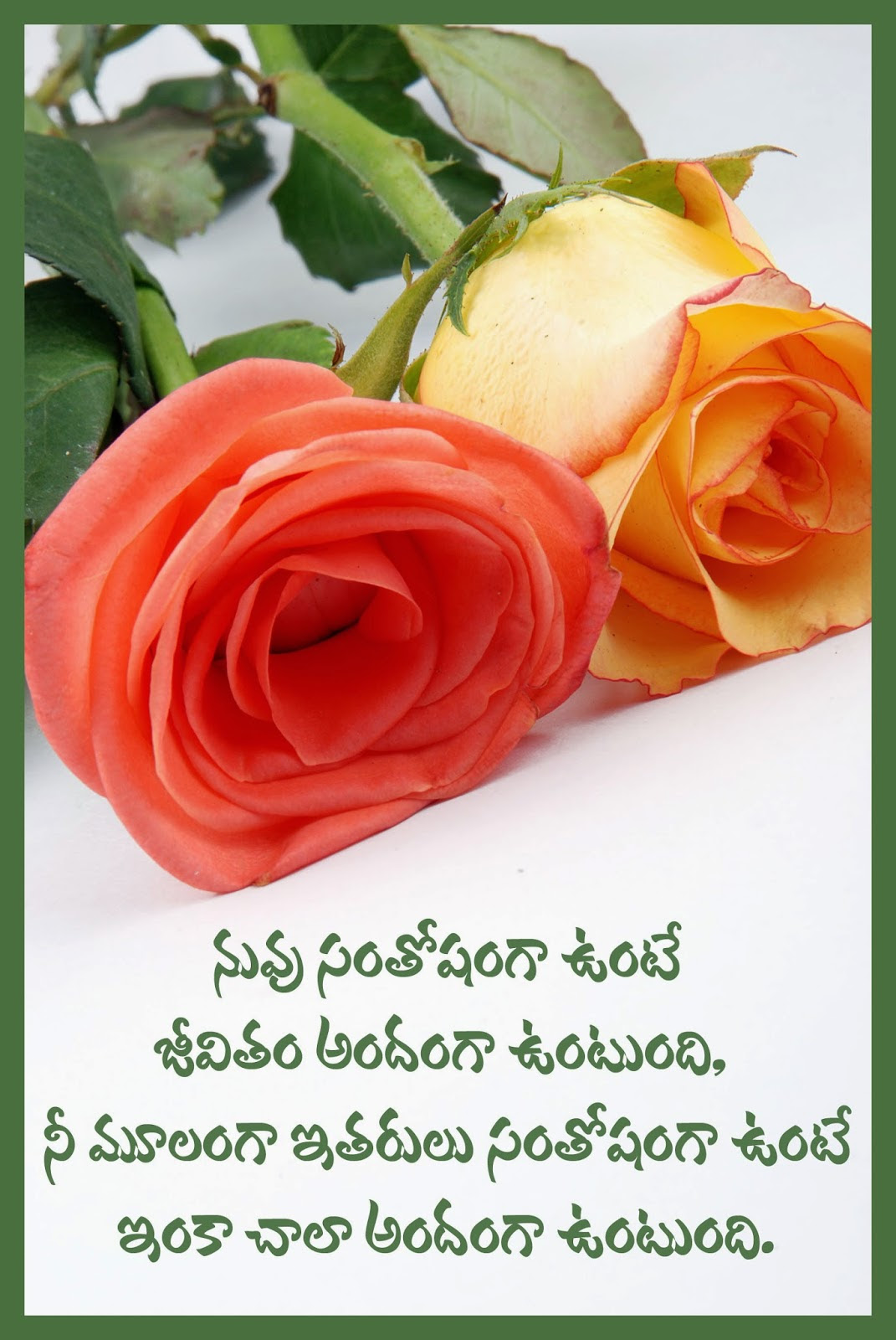 Inspirational Quotes In Telugu Super 5 Whatsapp Images
