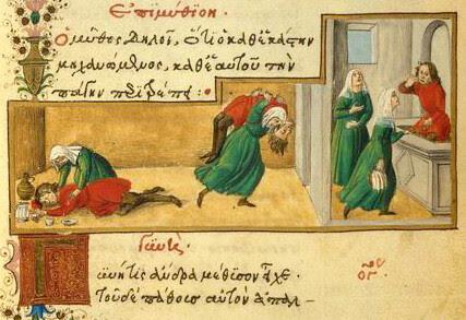 Uxor et Vir Ebrius