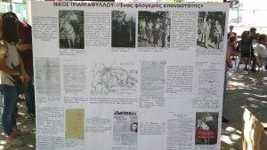 Αφαιρέθηκε με «εισαγγελική εντολή»(!) μαρμάρινη πλάκα στη μνήμη του Νίκου Τριανταφύλλου