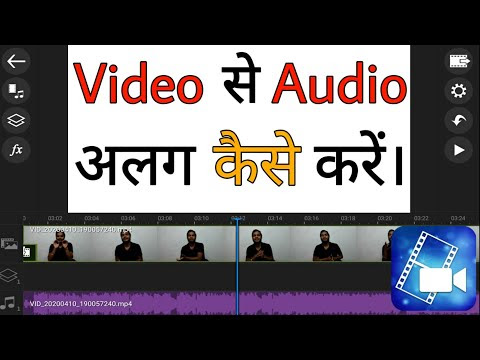 Video se audio ko kaise bnaye | Power Director me video ko audio me convert kaise kare