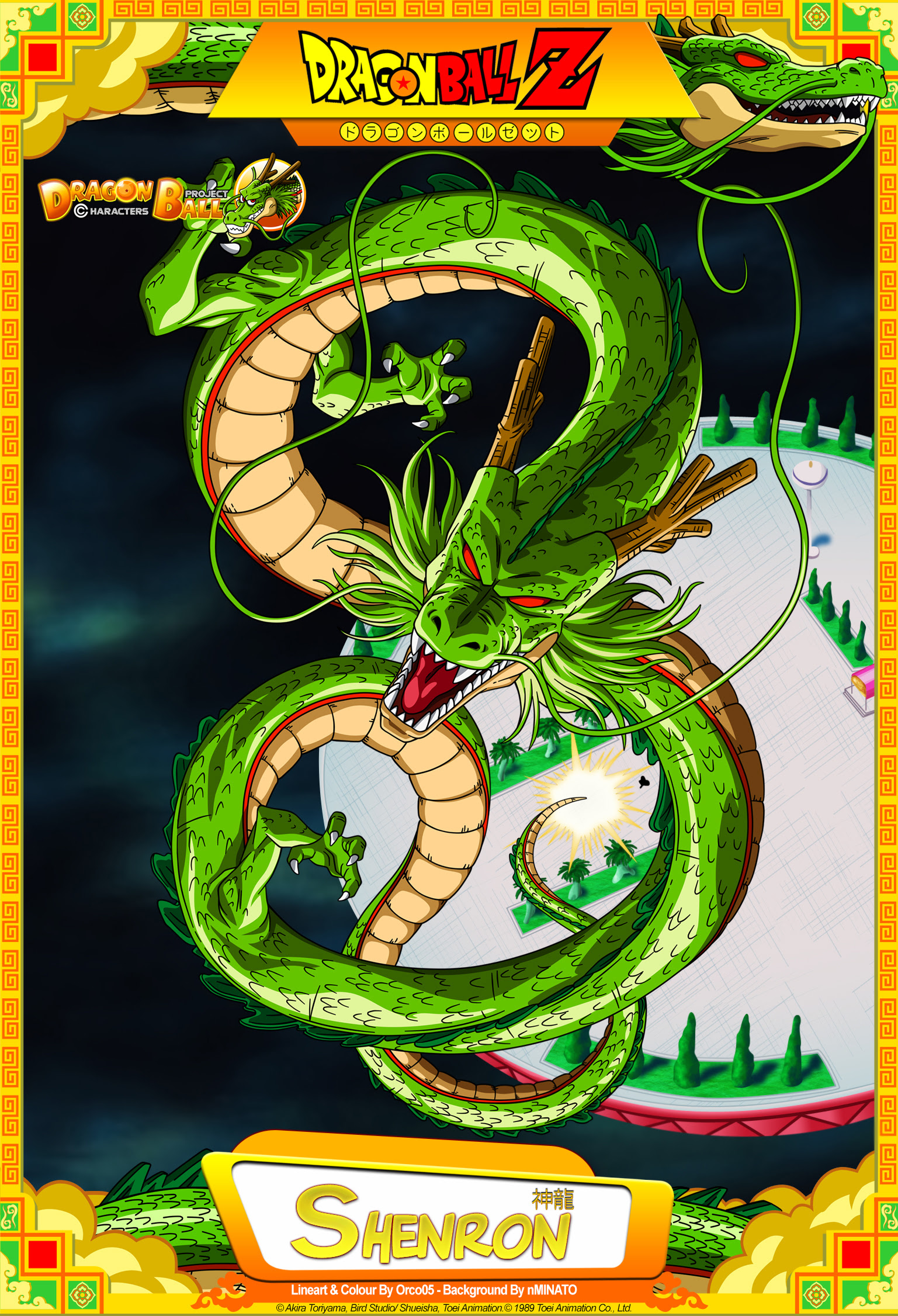 Dragon Ball Z Wallpaper Dragon Ball Z Shenron By Dbcproject On