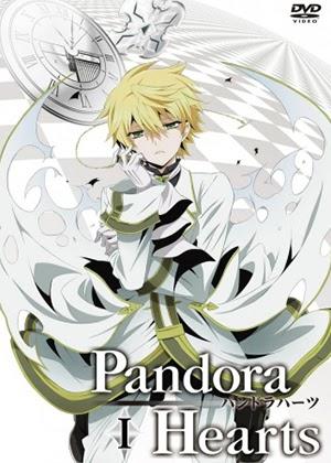 Pandora Hearts Specials [09/09] [HDL] 20MB [Sub Español] [MEGA]