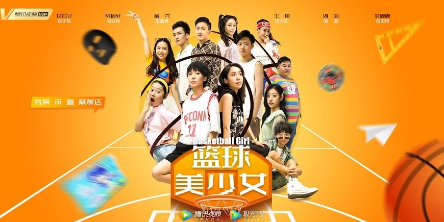 篮球美少女 (2021) movie download
