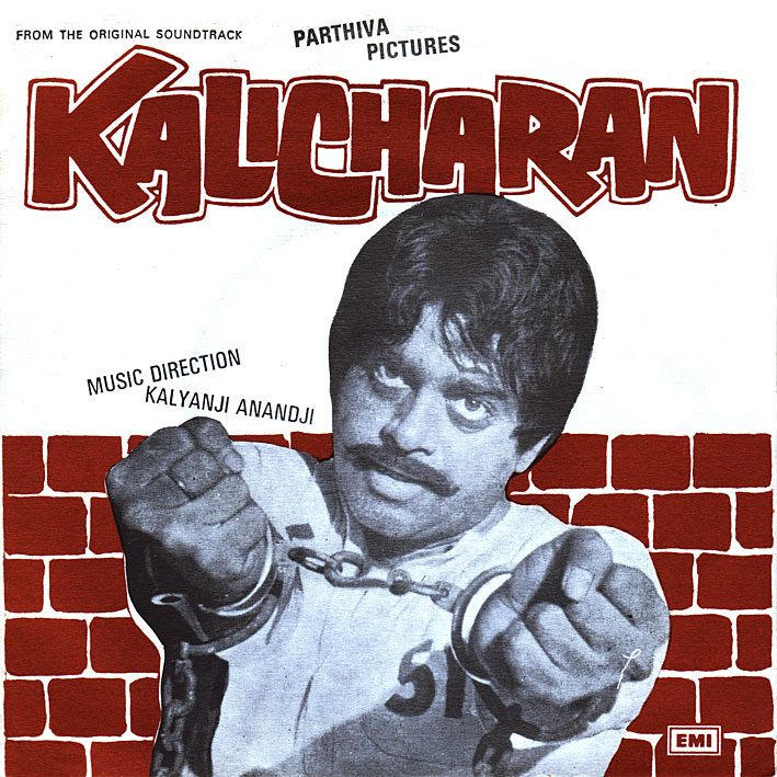 Kalicharan