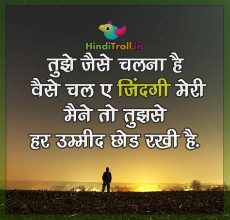 Sad Quotes Images On Life In Hindi Djiwallpaperco