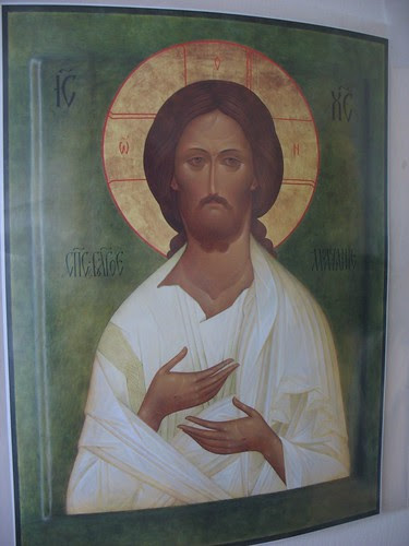Russian Orthodox Icon of Jesus by freestone