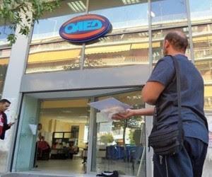 Θεσπρωτία: ΟΑΕΔ - Αναρτήθηκαν τα προσωρινά αποτελέσματα για 170 θέσεις πλήρους απασχόλησης στο Νομό Θεσπρωτίας