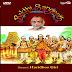 Bhakthi Sangeet