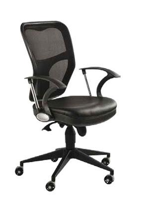 bilgisayar koltuğu, fileli koltuk, fileli sandalye, ofis koltuğu, ofis koltuk, ofis koltukları, öğrenci sandalyesi, pc koltuğu, pc sandalyesi,