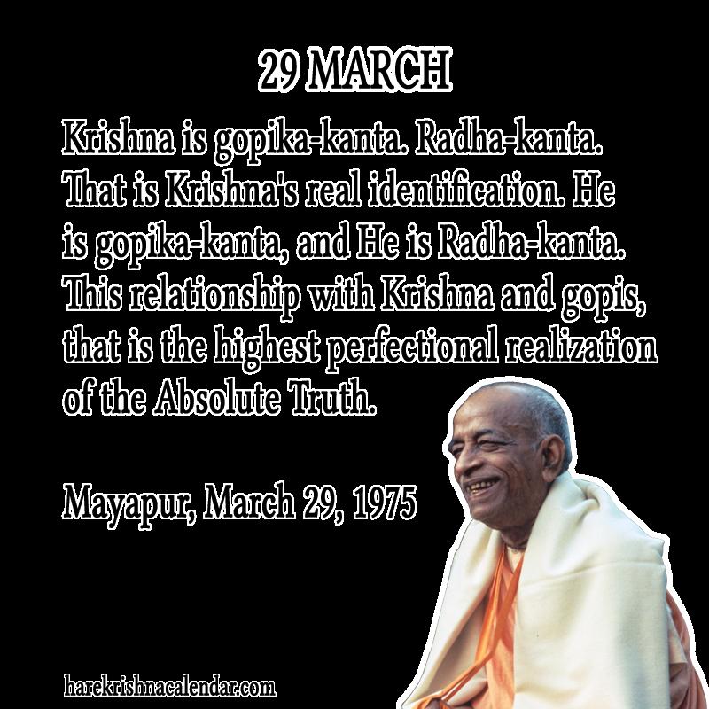 Srila Prabhupadas Quotes In March Hare Krishna Calendar