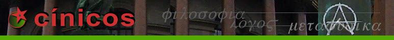 http://www.cinicos.com/img_web/logocinicos.jpg