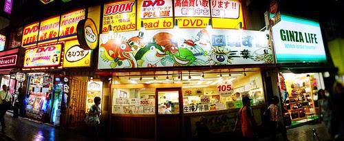 Fish sign, Shinjuku