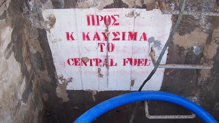 Αθώοι οι στρατιωτικοί για τα καύσιμα