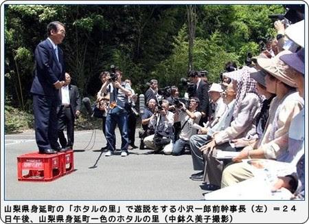 http://sankei.jp.msn.com/photos/politics/situation/100624/stt1006241400002-p1.htm