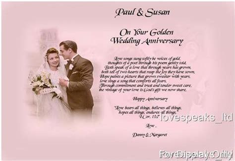 >anniversary poems for husband   wallpapersskin