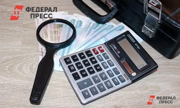 Ямал и Югра вошли в топ-5 регионов по размеру среднего кредита населения | Ямало-Ненецкий автономный округ