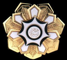King Abdul Aziz Sash: Star
