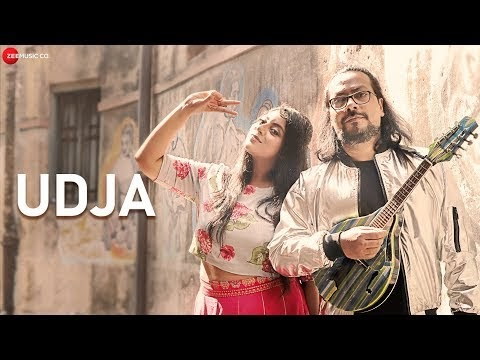 Udja Lyrics - Anushree Gupta | Sukanti Roy